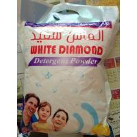 Wholesale LIGHT WHITE WASHING POWDER WHITE ORCHID & LILY FLAVOUR BAG 3KG/VISO LAUNDRY WASHING POWDER from china suppliers