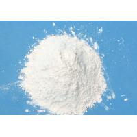 Buy cheap Paraffin Wax PCM Heat Sink Phase Change Material Heat Absorbing Material from wholesalers