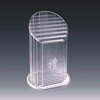 Wholesale Sport Prize Acrylic Award Trophy With Carve Letter 320 * 180mm from china suppliers