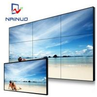 Quality Customized 9 Screen Video Wall Splicing With Wide Viewing Angle NZ55015-S5 for sale