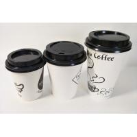 Wholesale CMYK Overprinted Matt Finish Hot coffee disposable cups with Matt Lid from china suppliers