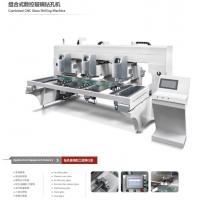 Wholesale Vertical Portable Glass Drilling Machine from china suppliers