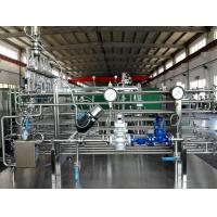 Wholesale 105~143ºC Dairy Milk Pasteurizer Machine / 0.5 Mpa Steam Heated Sterillizer Equipment from china suppliers