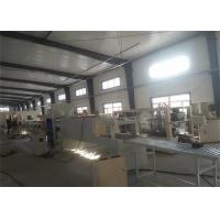 Wholesale 2000L / H Drinking Mineral Pure Bottled Water Production Line and Filling Machine from china suppliers