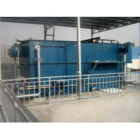Wholesale Industrial  DAF dissolved air flotation wastewater treatment for Fish processing from china suppliers