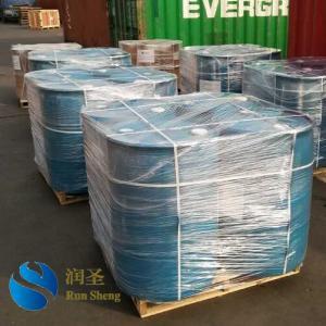 Quality SBR latex for Asphalt, SBR Latex, SBRL,Styrene Butadiene Latex for sale