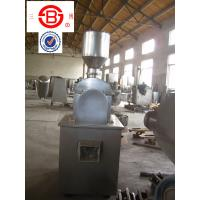 Wholesale Roughness automatic Grinding Pulverizer Machine for spices 100 - 500kg / h from china suppliers