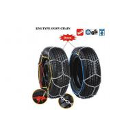 Wholesale Anti - Skid 9mm Tire Snow Chains For Great Wall , Toyota from china suppliers