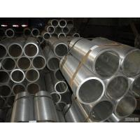 Wholesale Hydraulic Chassis Seamless Steel Tubing , API 5 CT N80 Large Diameter Steel Pipe from china suppliers