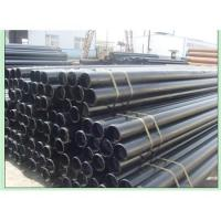 Wholesale ASTM A106/A53 seamless carbon steel pipe from china suppliers