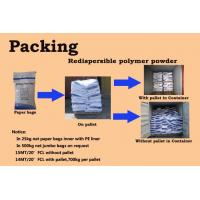 Buy cheap Factory adhesion use redispersible polymer powder from wholesalers