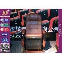 Wholesale Steel Legs Floor Mounted Movie Leather Movie Theater Chairs With Drink Holder from china suppliers