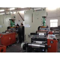Wholesale High speed Aluminum Foil Container Machine from china suppliers