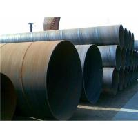 Buy cheap structure steel tube and pipe from wholesalers