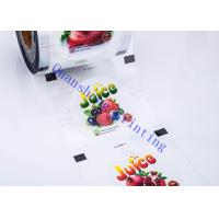 Quality Bubble Tea Plastic Cup / Paper Cup Sealing Film With Lamination Materials Gravure Printing for sale