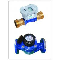 Wholesale Large Caliber Electronic AMR Water Meter , Wireless Water Meter Vertical Installation from china suppliers