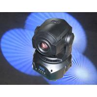 Wholesale High Power 150W LED Moving Head Light Intelligent DMX LED RGB Moving Lights from china suppliers