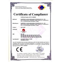 Hangzhou lin'an Hengsheng Technology Co.,Ltd Certifications