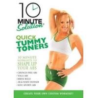 Wholesale 10 Minute Solution: Quick Tummy Toners from china suppliers