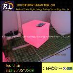 led furniture plastic lighting chair