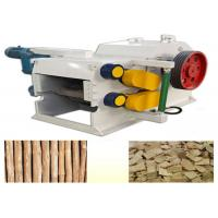 Wholesale Model BX213 / BX216 / BX218 Drum Wood Chipper , Hydraulic Wood Chippers from china suppliers
