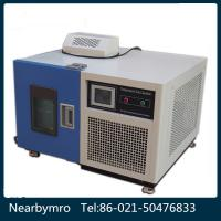 Wholesale Shanghai blue Climatic Programmable touch-screen environmental test chamber from china suppliers