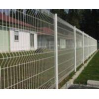 Quality Arris Fencing for sale