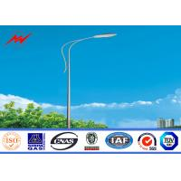 Wholesale 8m single arm hot dip galvanized steel pole for driveway lighting from china suppliers
