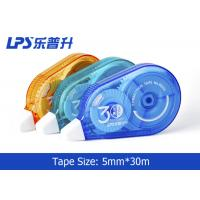 Student Correction Tape Colors Promotional Gift Stationery for School / Office