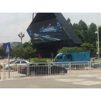 Wholesale IP65 Street Outdoor full color Led Billboard Display super resolution from china suppliers