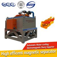 Wholesale WDY Water Cooling Electromagnetic Automatic Slurry Iron Remover, Water Cooling Magnetic Separator from china suppliers