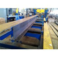 H Beam Three In One Machine For H Beam Assembly, Welding and Straightening Automatically