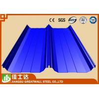 Wholesale PE , PVDF , HDP , SMP Color Coated Roofing Sheets In Coils PPGI PPGL from china suppliers