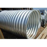 Wholesale Corrugated Steel Pipe / Steel Pipe is one of the important parts of Highway Engineering from china suppliers
