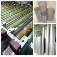 Wholesale Wax Printing Textile Machinery Spare Parts Rotary Screen High Utilization Ratio from china suppliers