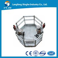 Wholesale circle hoist platform aluminium alloy / hot galvanized for window cleaning / building access from china suppliers