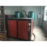 Wholesale 55KW Screw Quiet Air Compressor Permanent Magnetic Variable Frequency from china suppliers