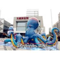 Wholesale Custom 10m*6m Inflatable Octopus with Big Head for Outdoor Display from china suppliers