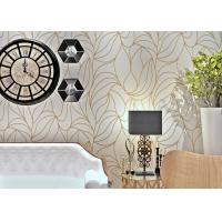 Wholesale White Modern Wall Covering Non Woven Wallpaper Sound Absorbing With Geometric Pattern from china suppliers