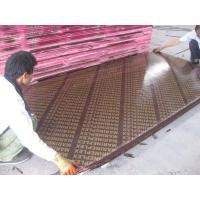 Wholesale Waterproof Marine Formwork Concrete plywood for construction with custom Logo Printing from china suppliers