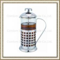 Wholesale French Press Coffee Maker from china suppliers