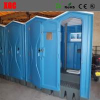 Wholesale Mobile plastic Portable Toilets China Low Cost Hotselling Mobile Portable Toilets from china suppliers