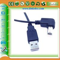 Buy cheap two sided usb cable printer usb cable from wholesalers