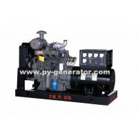 Wholesale Air-cooled Diesel Generator Set from china suppliers