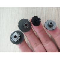 Wholesale custom cluster Helical Gear, gears for toys with your drawings or parameter from china suppliers