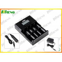 Wholesale Universal Lithium 12V Battery Charger Black for Li-ion / Ni-MH / LiFePO4 Batteries from china suppliers