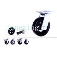 Wholesale Trash Can Casters from china suppliers