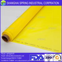 Wholesale High quality120 Mesh Silk Screen Printing On Glass Label LOGO from china suppliers