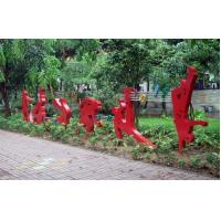 Buy cheap custom garden sculpture,monumental sculpturee from wholesalers