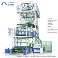 Wholesale Three to five layers co-extrusion traction rotary film blowing line from china suppliers